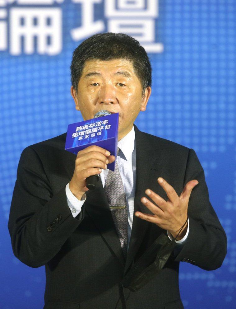 肺癌存活率倍增倡議平台專家論壇,衛福部長陳時中到場致詞。記者曾吉松/攝影