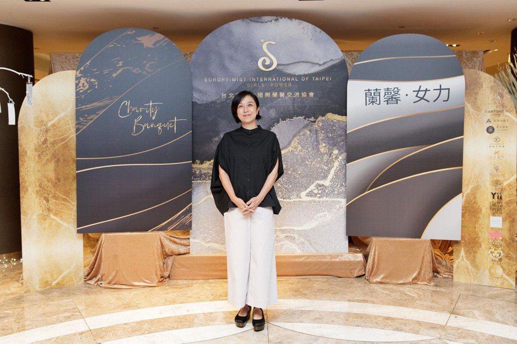 黃韻玲出席慈善募款晚宴。圖/女力國際蘭馨交流協會提供
