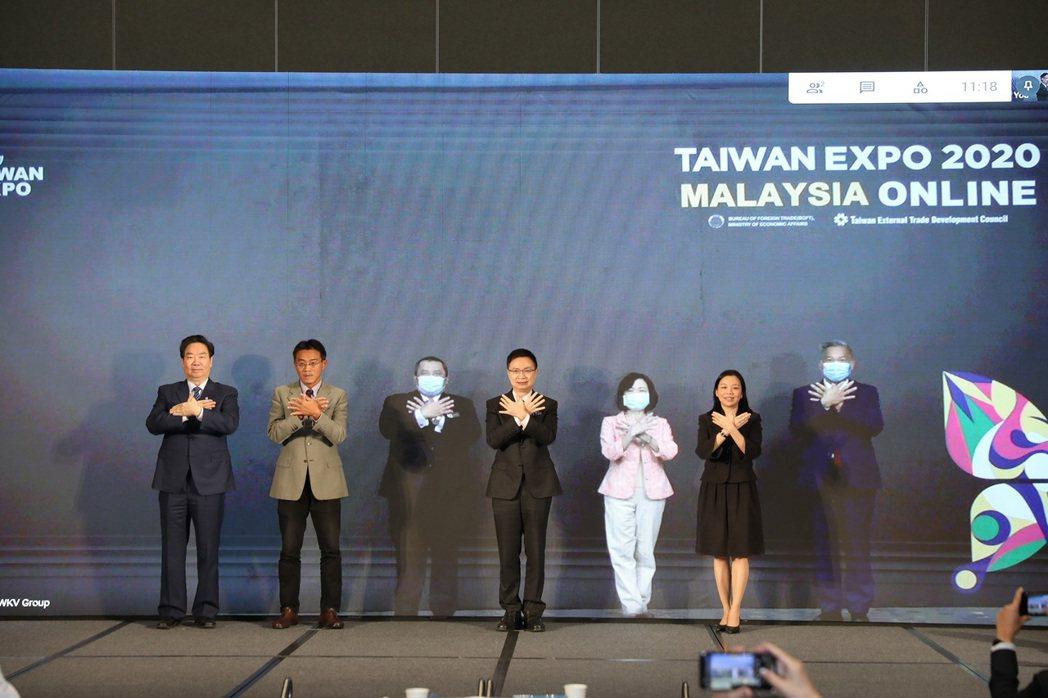 2020線上馬來西亞臺灣形象展貴賓合影。業者/提供