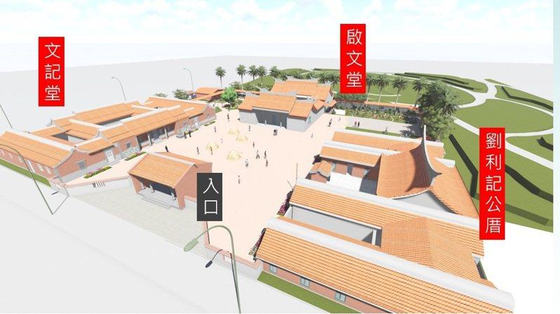 新店中央新村北側傳統建築園區將於2022年完工,圖為模擬圖。圖/新北文化局提供