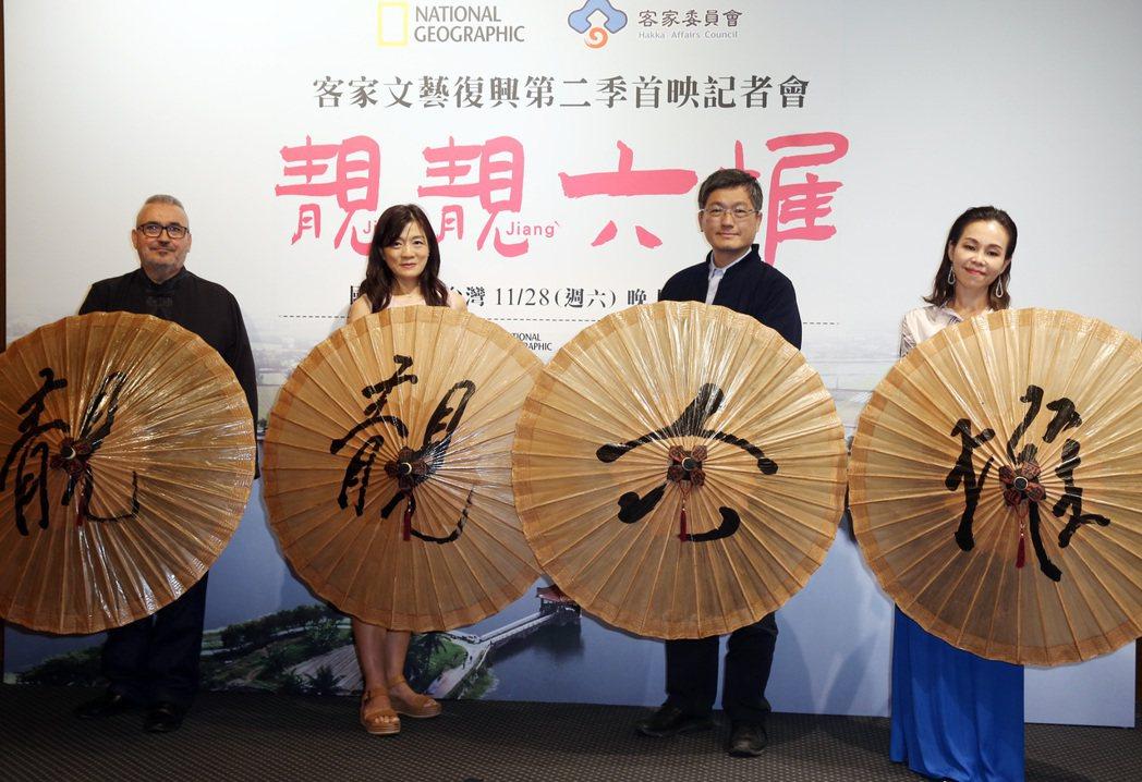 彭佳慧(右1)出席「靚靚六堆」首映活動。記者曾吉松攝