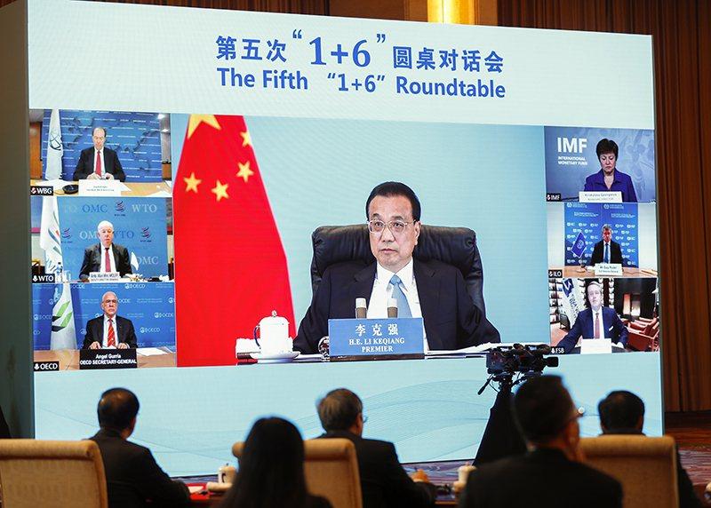 李克強24日晚間透過視訊,與國際經濟機構負責人舉行第5次「1+6」圓桌對話會。圖...