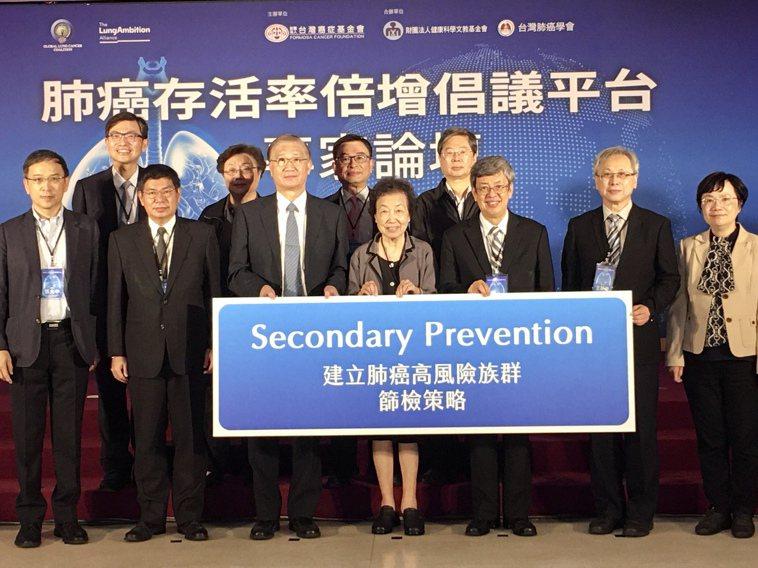 台灣癌症基金會今舉辦「肺癌存活率倍增倡議平台專家論壇」,邀集多名產官學者參與。 ...