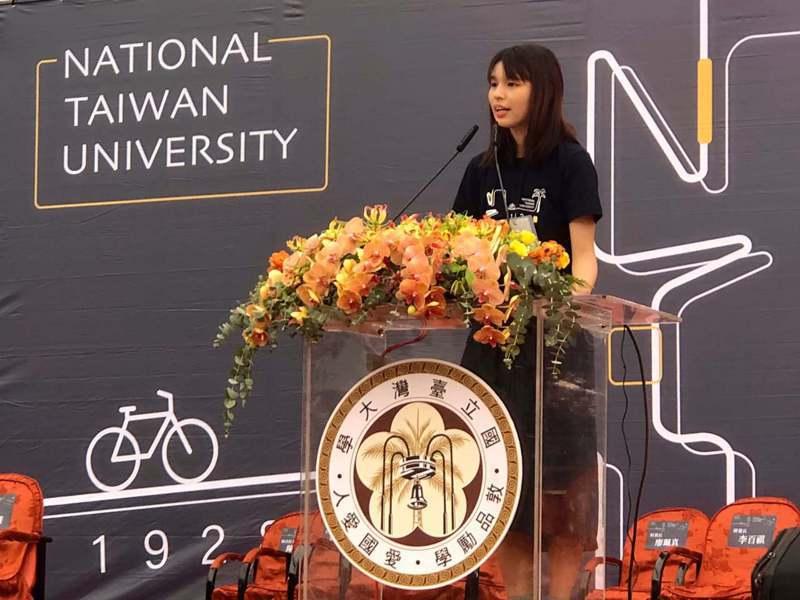 台灣大學現任學生會長楊子昂。圖/取自台大學生會臉書粉絲專頁