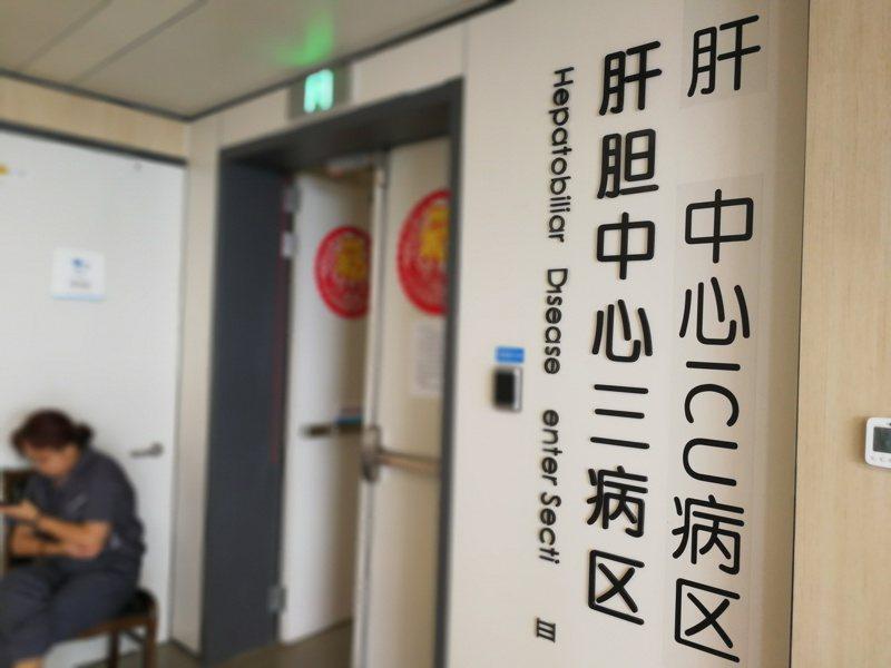 四名醫師假藉器官移植人員盜賣死者遺體的肝腎謀利。(澎湃新聞)