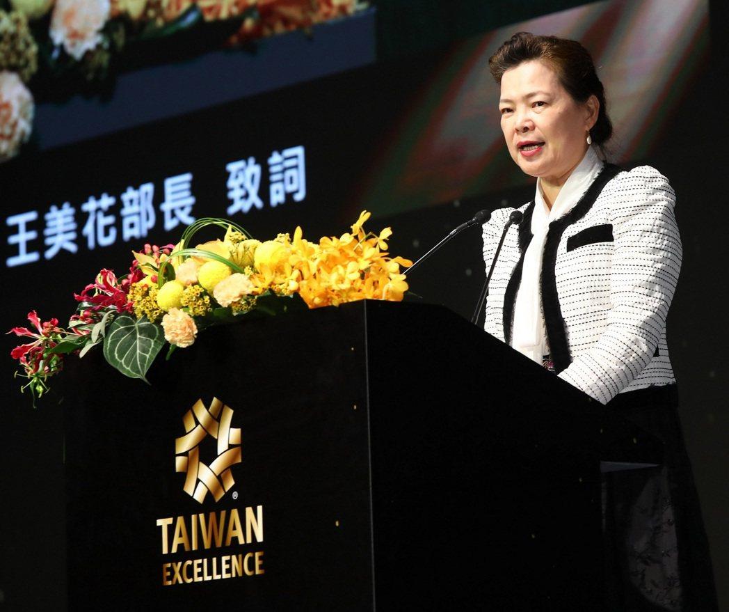 經濟部部長王美花頒發最高榮譽-台灣精品金質獎及銀質獎予30家企業。業者/提供