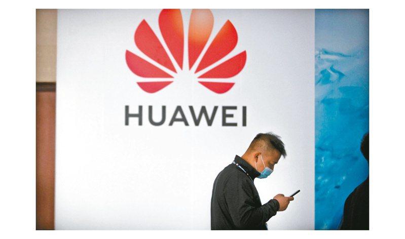 華為傳出將重新啟動4G手機生產。(美聯社)