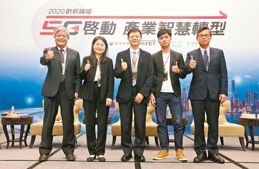 「2020創新論壇」昨天邀請亞東紀念醫院副院長張淑雯(左二起)、聯發科通訊系統設...