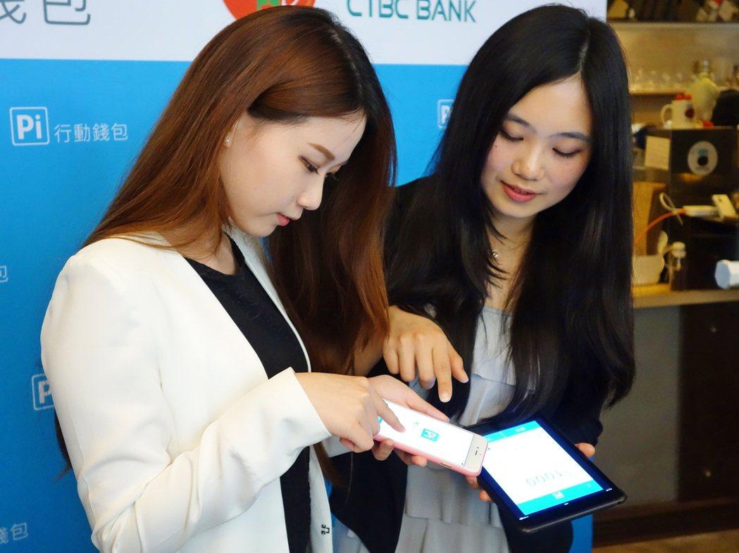 廿五至四十四歲的台灣「千禧世代」更願意仰賴新理財工具或記帳APP,追蹤支出跟規畫...