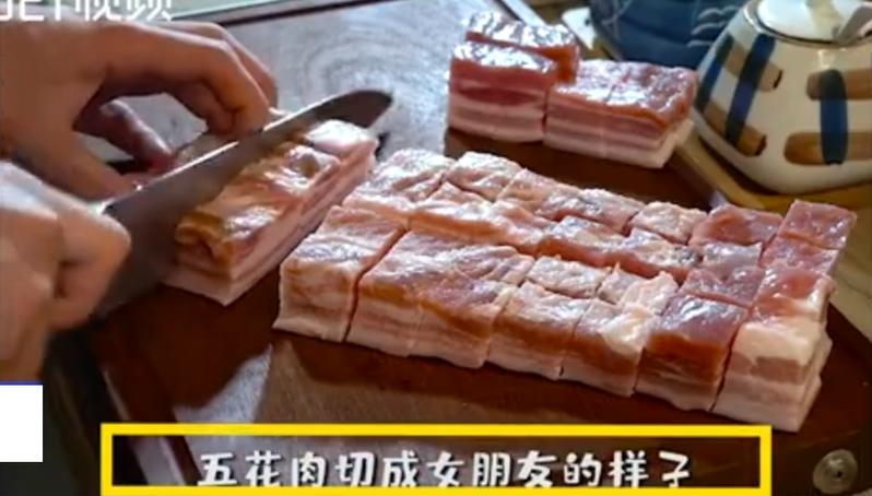 中國一家廚具品牌營銷廣告日前播出惹議文案,其中一句「把五花肉切成女朋友的樣子」搭配切肉畫面,讓網友不禁聯想起近日的殺妻案。圖擷自微博。