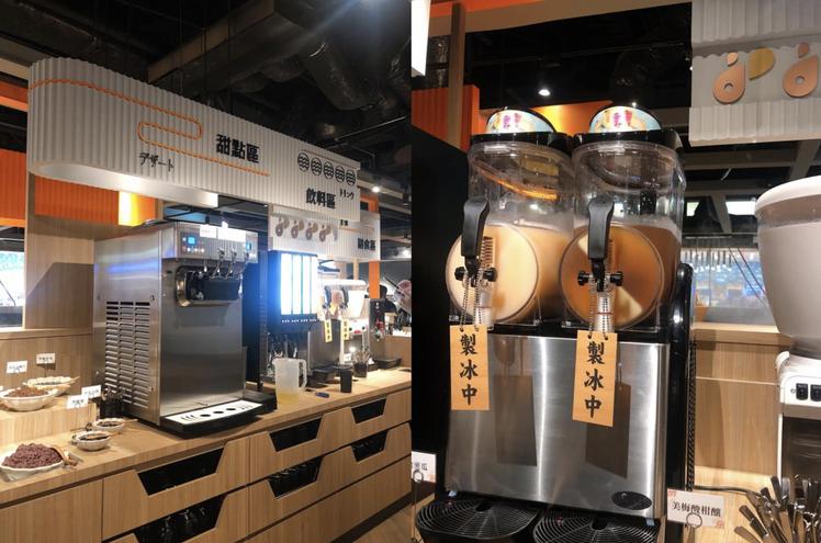 飲料吧與霜淇淋等甜點。 圖/聚 北海道昆布鍋臉書粉專與官網