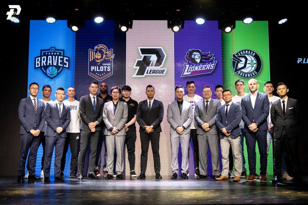 P-League+由台新夢想家、台北富邦勇士、桃園領航猿和新竹攻城獅等4支球隊組成。 圖/P-League+提供
