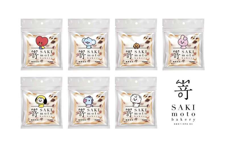 嵜本SAKImoto Bakery攜手韓國人氣卡通「宇宙明星BT21」推出期間限定新口味。 圖/嵜本SAKImoto Bakery