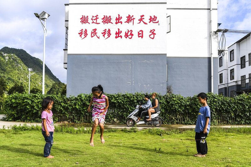 近日,中共官媒高調宣傳「全國832個貧困縣全部脫貧摘帽」。圖為廣西都安瑤族自治縣。 圖/新華社