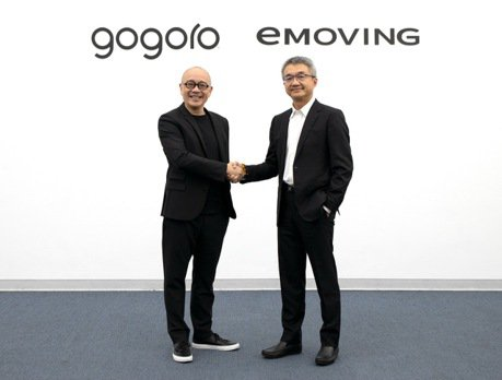 eMOVING與GOGORO合作 共創綠色移動新願景