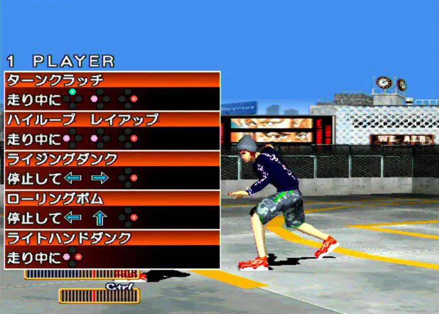 遊戲的每個角色都有自己的各種必殺技,這點非常像格鬥遊戲,熟記各種技巧並且在對決中...