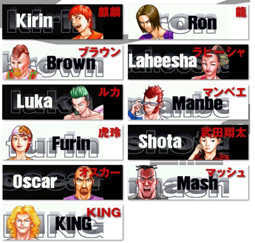 本作在 2009 年的時候以數位版方式,讓玩家可以在 PS3 和 PSV 主機透...