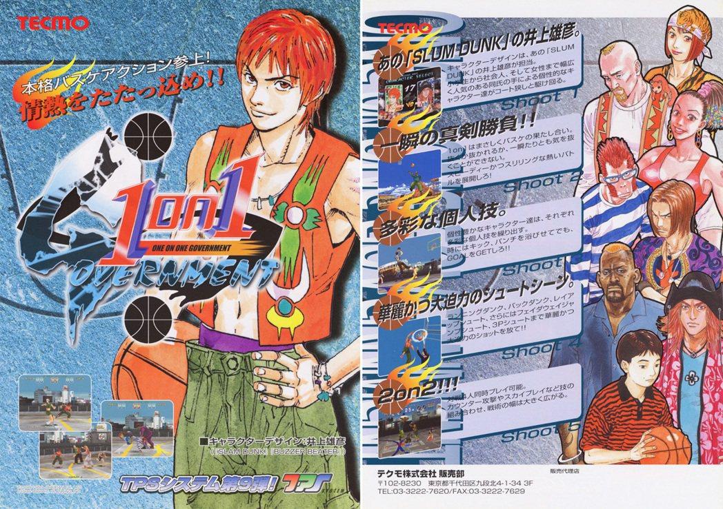 本作也曾經推出過大型電玩版,是由 TECMO 所發行,以他們的 TPS-syst...