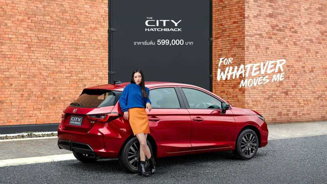 Honda City Hatchback。 圖/Honda Thailand提供