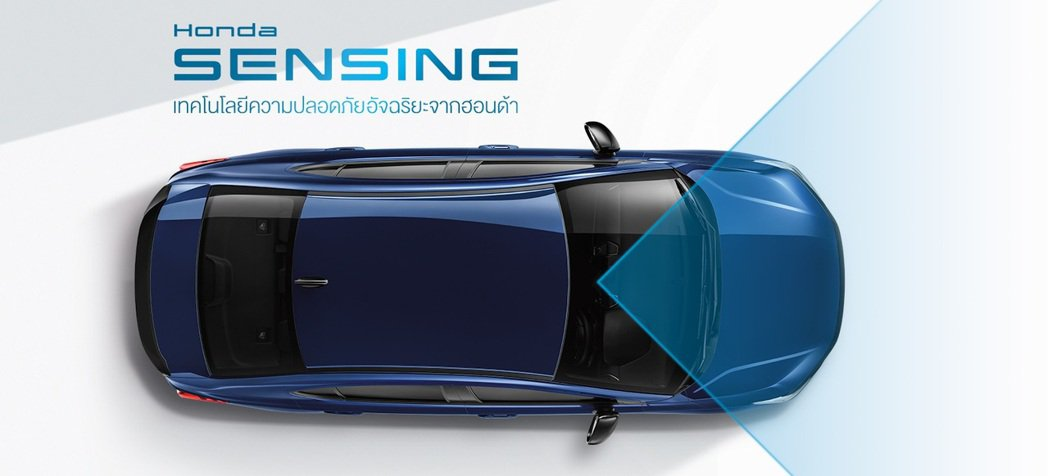 City e:HEV標配Honda SENSING智慧安全主動防護系統。 圖/H...