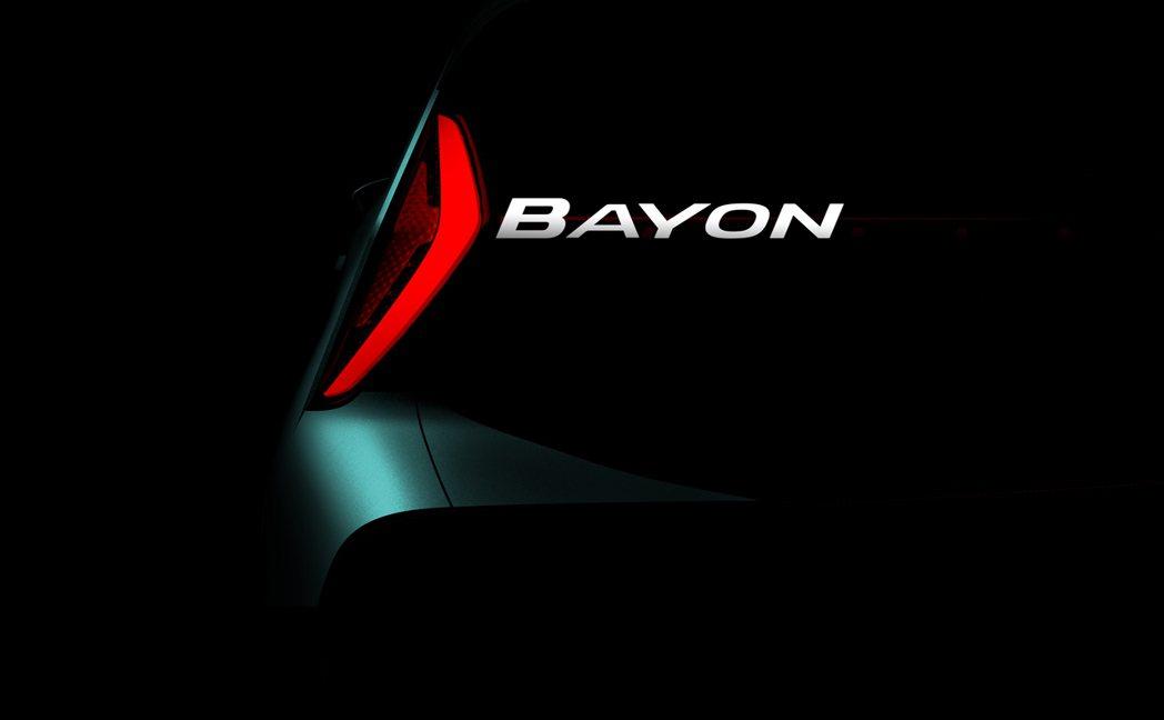 Hyundai公布歐洲限定新休旅車名:Bayon。 摘自Hyundai
