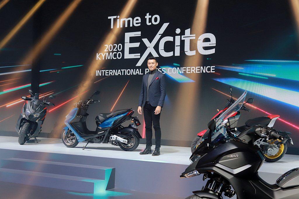 台灣二輪領導品牌光陽工業(KYMCO)舉辦「Time to Excite 國際新...