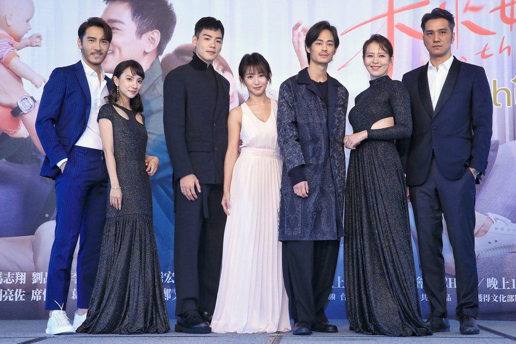 三立和台灣大哥大myVideo共同出品的新週五華劇「未來媽媽」行舉行首映會,劇中...