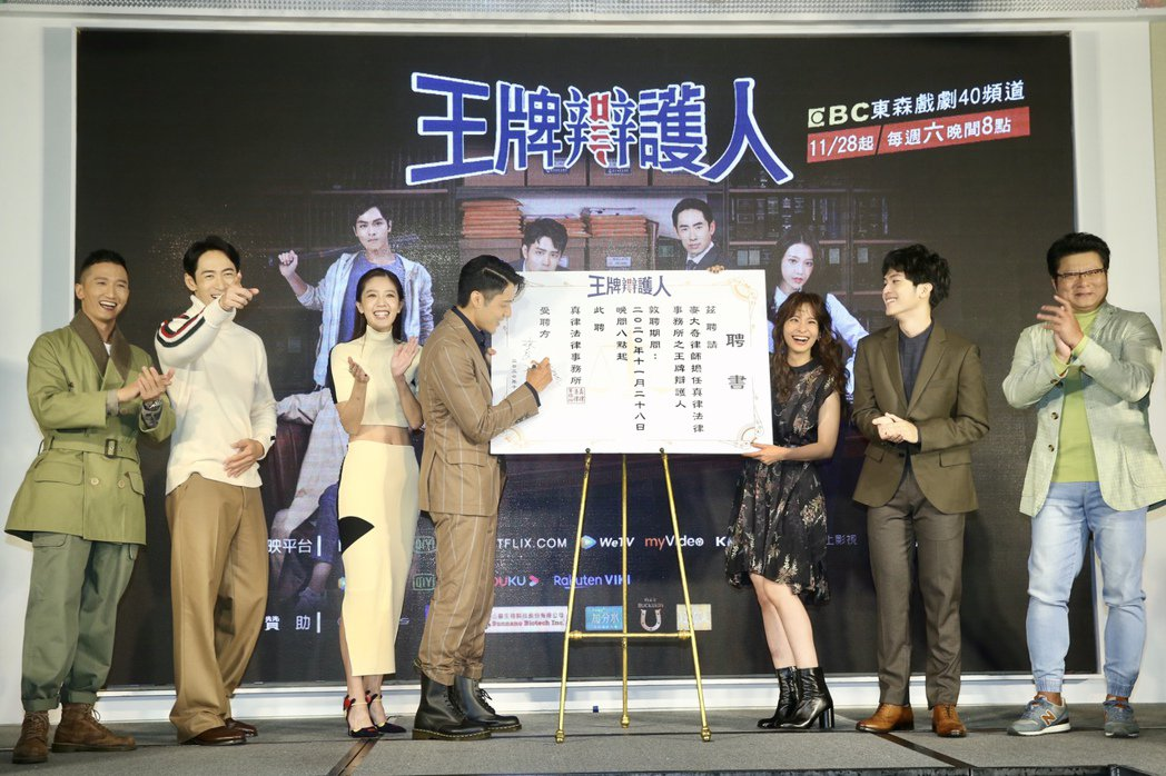 「王牌辯護人」首映會,演高英軒(左起)、路斯明、黃薇渟、胡宇威、葉星辰、林孫煜豪...