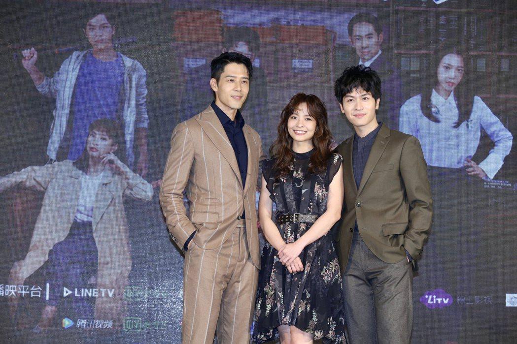 「王牌辯護人」首映會,胡宇威(左起)、葉星辰、林孫煜豪,一同合影。記者林俊良/攝...