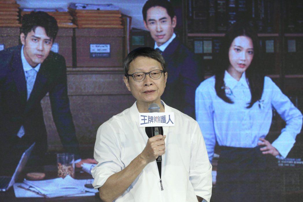 「王牌辯護人」首映會,導演黃志翔致詞。記者林俊良/攝影