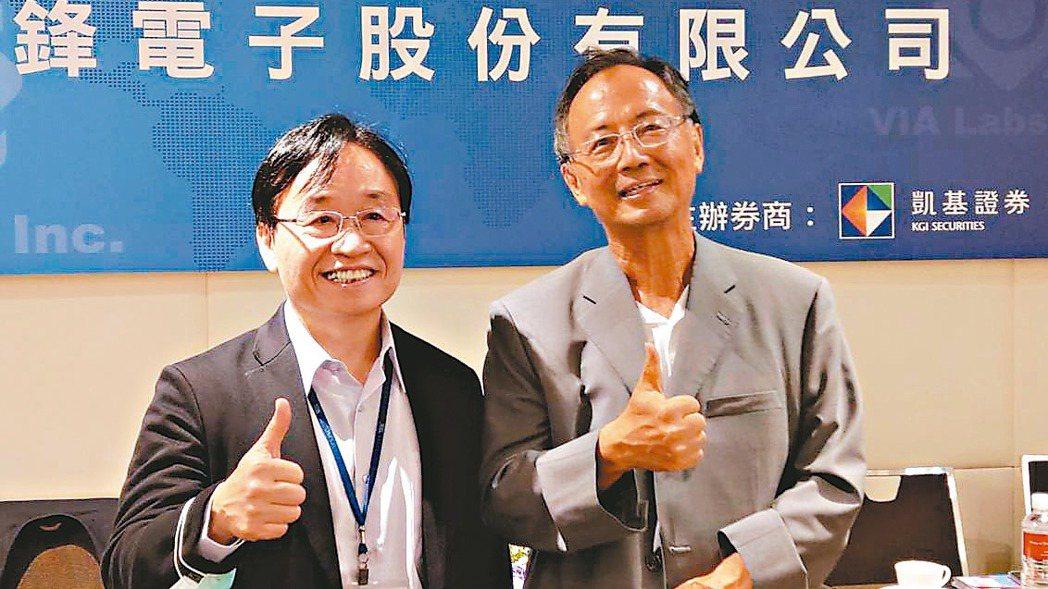 威盛暨威鋒董事長陳文琦(右)與威鋒總經理林志峰 記者鐘惠玲╱攝影