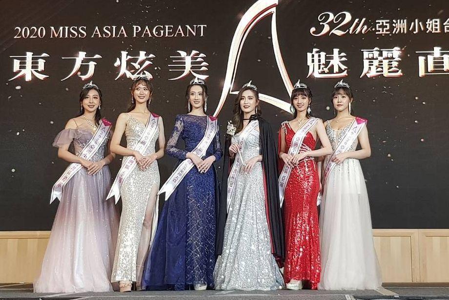 2020年亞洲小姐台灣賽區總決賽勝出的有第四名董宜珊(右起)、第二名胡佳琳、冠軍...