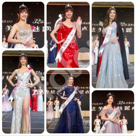 2020年亞洲小姐台灣賽區總決賽前五名與完美女神大賞佳麗,各個風姿卓越,成為鎂光...