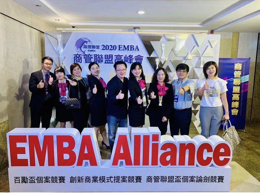 中山EMBA是商管聯盟個案競賽常勝軍。 中山大學EMBA/提供