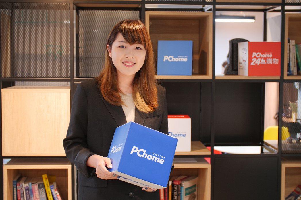 PChome行銷中心總監鐘紫瑋。
