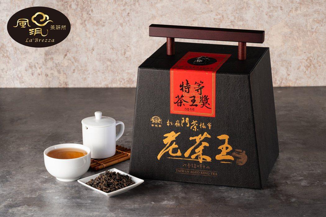 風玥茶研所參與台灣多場陳年烏龍茶評鑑競賽,連年囊括驚豔佳績。風玥茶研所/提供
