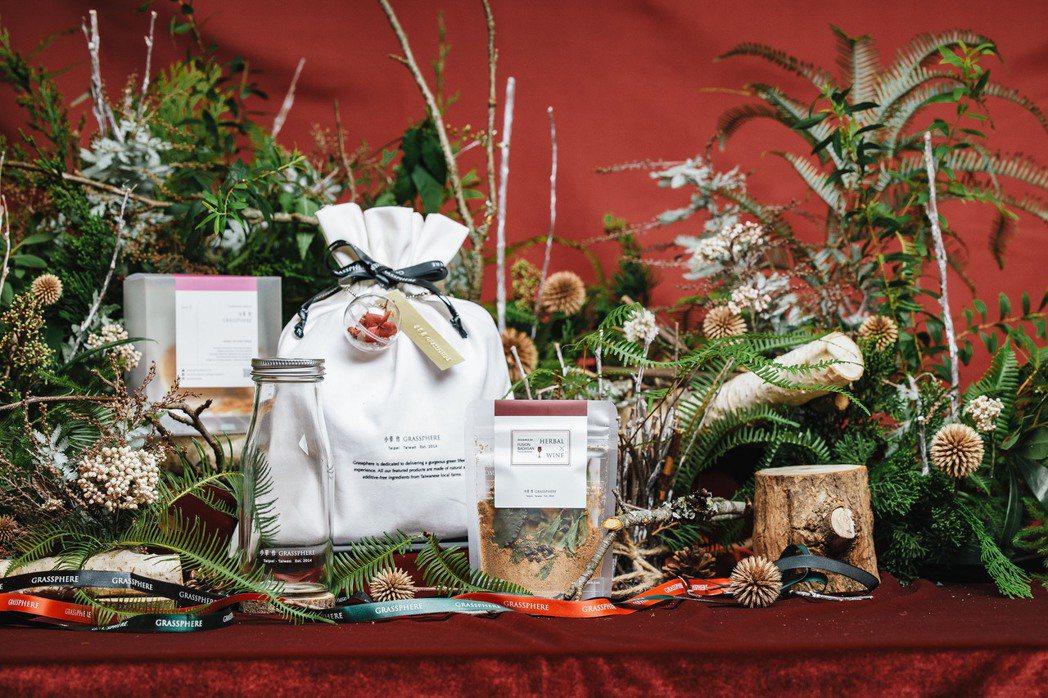 小草作聖誕限定交換禮物早鳥優惠價588元。業者/提供
