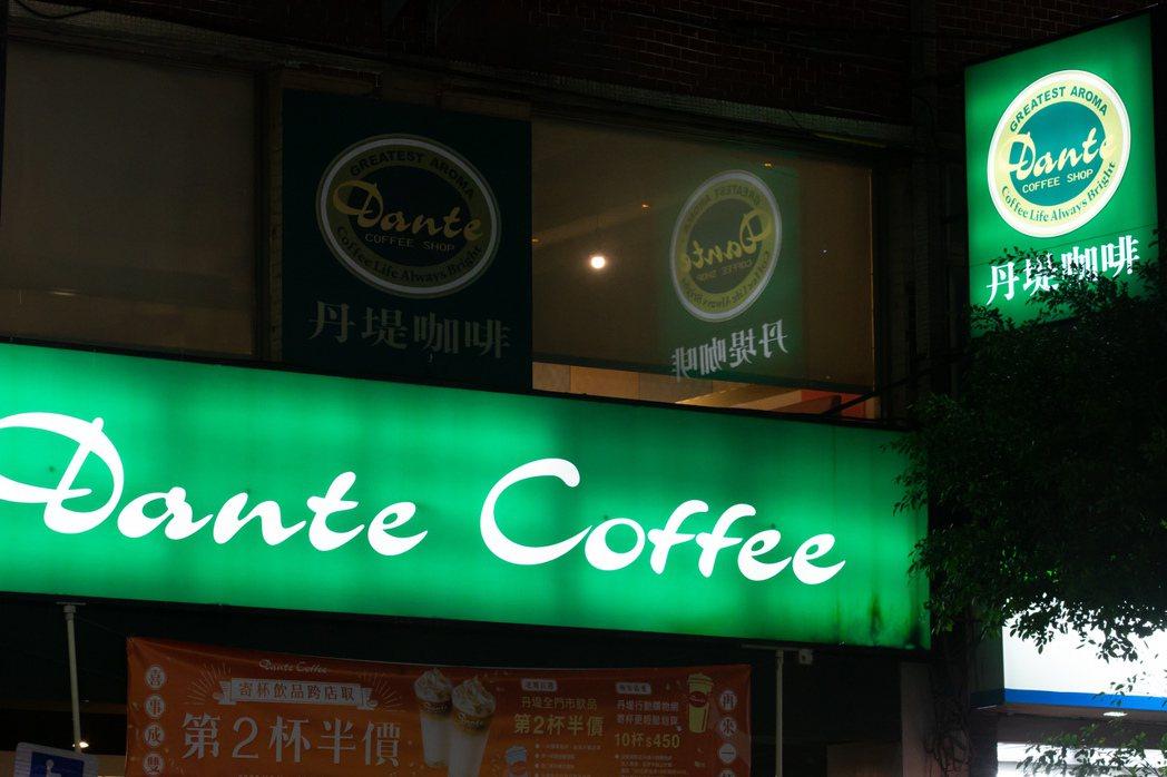 圖為丹提咖啡店面。記者季相儒/攝影