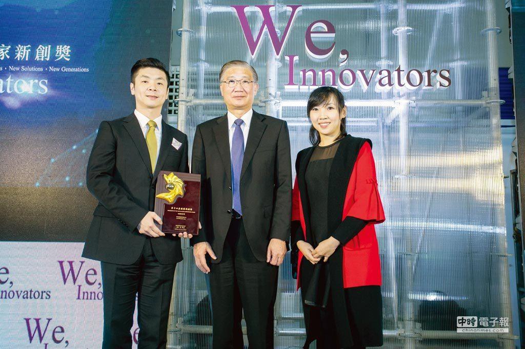 亞恩生醫以年輕化的管理風格追求創新,已兩度獲國家新創獎肯定。 亞恩生醫/提供