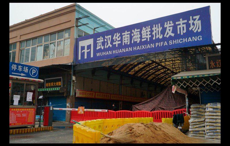 武漢華南海鮮市場一直被視為是這次全球新冠肺炎疫情的起源地。美聯社