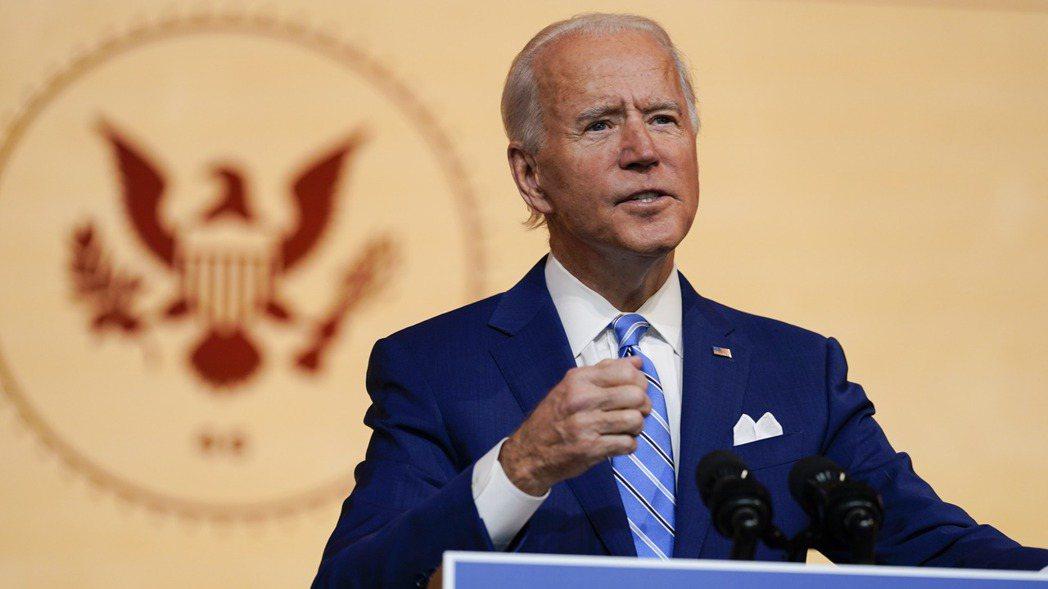 美國總統當選人拜登將在下周公布經濟團隊成員。美聯社
