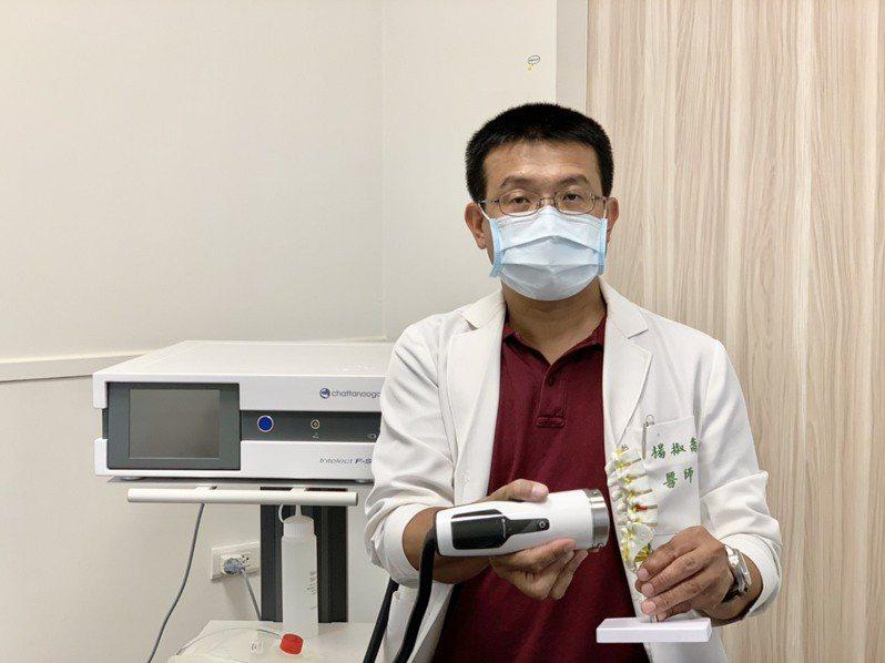 「樂活健康診所」醫師楊椒喬建議椎弓雙骨折患者以水介質震波治療,不僅腰痛明顯改善,亦加速促進骨癒合。照片/業者提供