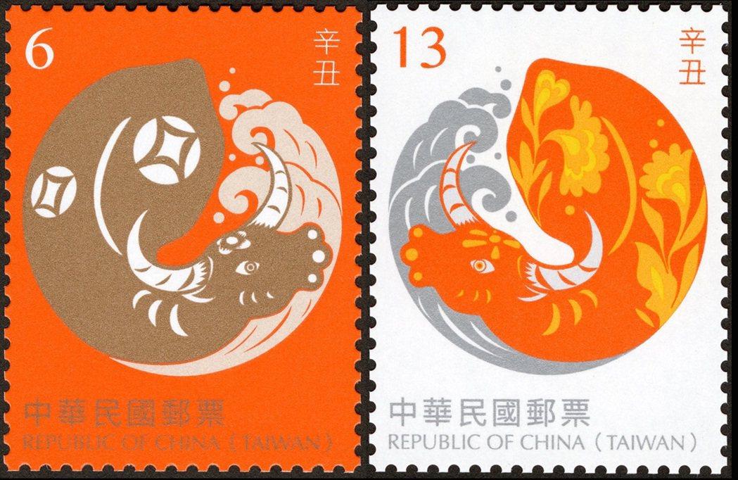 中華郵政公司將於12月1日發行「新年郵票(109年版)」1套2枚及小全張1張,郵...