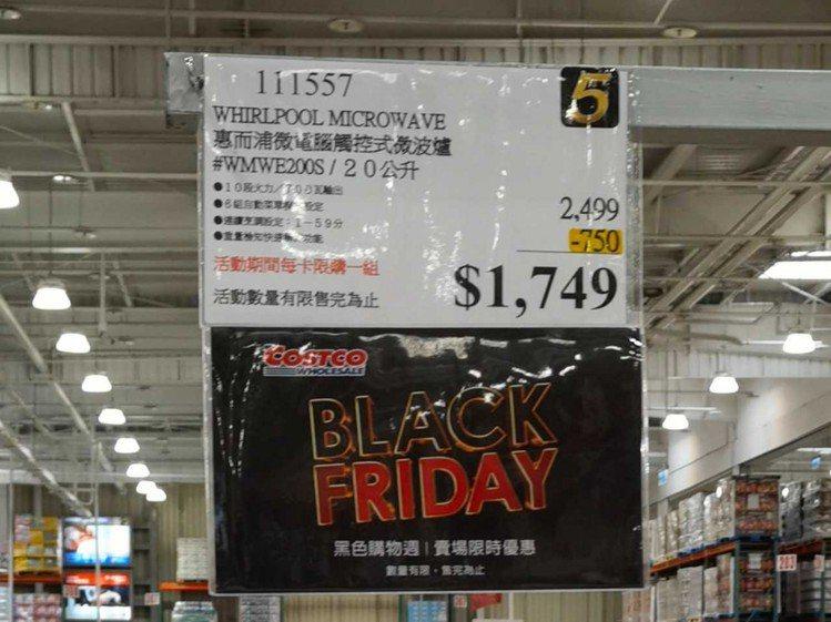 惠而浦微電腦觸控式微波爐20L,現折750元,特價1,749元非常適合小家庭入手...