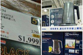 好市多「黑色購物週」鑽石戒指降2萬 隱藏版電茶壺優惠必搶