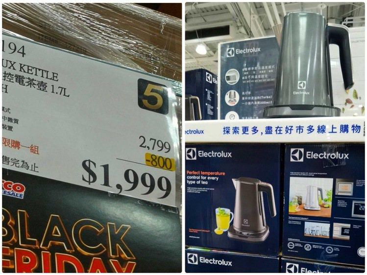 現場出現隱藏版優惠,伊萊克斯設計家系列溫控電茶壺只要1,999元超級划算。圖/摘...