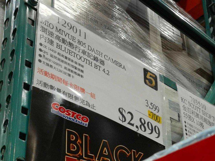 MIO測速高動態行車記錄器,降價700元,特價2,899元。圖/摘自今購百科