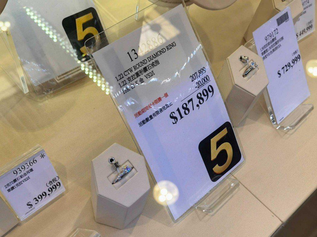 1.22克拉圓形鑽石戒指今日狂降20,000元,特價187,899元。圖/摘自今...