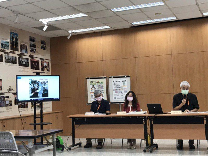 大考中心說明高中英聽二試防疫規則。記者潘乃欣/攝影
