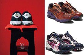 時尚設計師加持!翻玩運動品牌經典鞋款 每一雙都讓人想穿回家